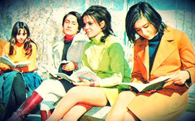 Women in Tehran, Iran c. 1976.